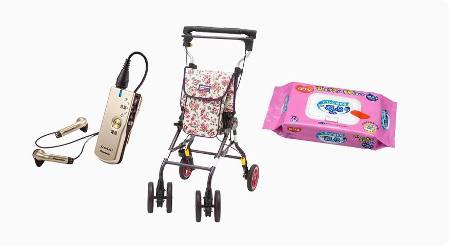 歩行器・助聴器・大人用紙おむつなど介護用品販売